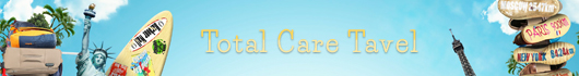 Total Care Home Page